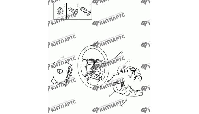 Колесо рулевое Geely Emgrand (EC7)